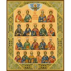 Фото: Собор святых целителей, икона (арт.684) с-2
