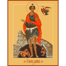 Фото: Даниил пророк, икона  (арт.467)