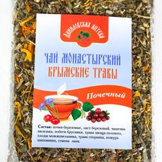 """Фото: Чай монастырский крымские травы """"Почечный"""", 100 гр."""