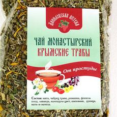 """Фото: Чай монастырский крымские травы """"От простуды"""", 100 гр."""