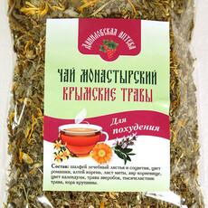 """Фото: Чай монастырский крымские травы """"Для похудения"""", 100 гр."""