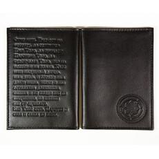 Фото: Обложка на паспорт с молитвой, крыло пластик (арт. МО-41)