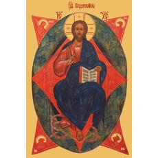 Фото: Спас в Силах икона (арт.148)