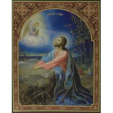 Икона бумажная 30х40, с тиснением, с узорной рамкой Моление о Чаше, фото 1
